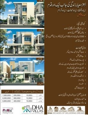 dha bahawalpur website