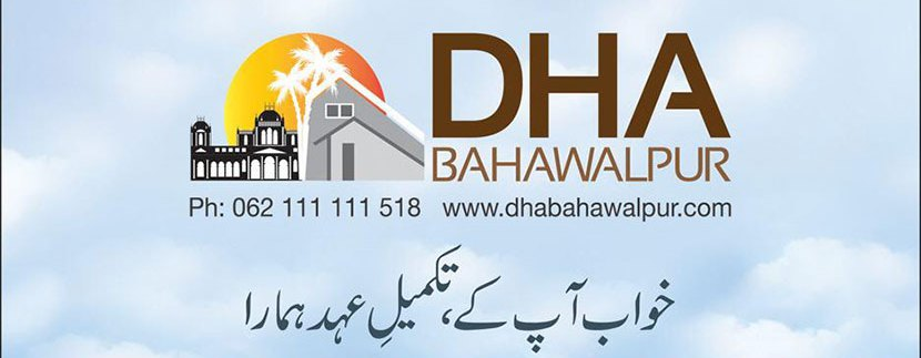 DHA Bahawalpur Management booking details
