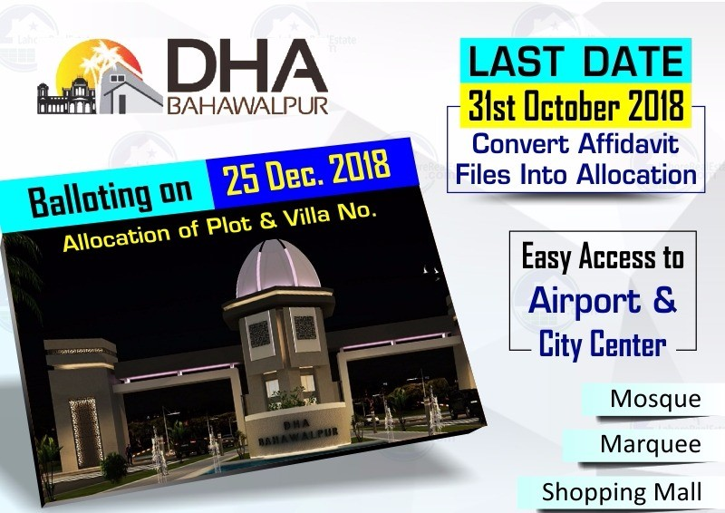 DHA Bahawalpur Affidavit files into allocation notice