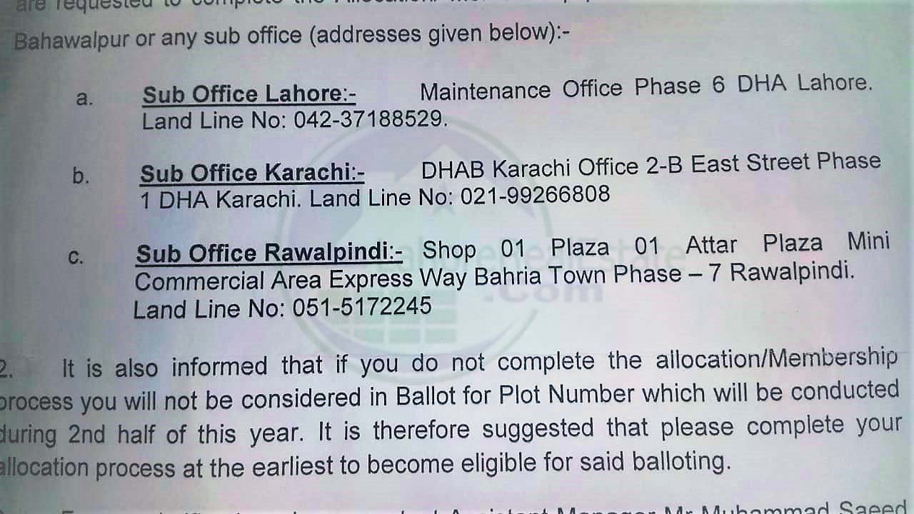 DHA Bahawalpur ballot will happen in the second half this Year
