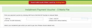 DHA Gujranwala Installment Payment Voucher – 5 Marla File