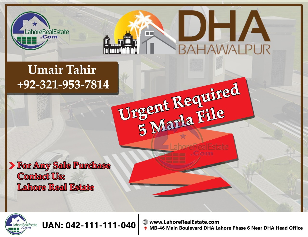 DHA Bahawalpur 5 Marla File Available for Sale